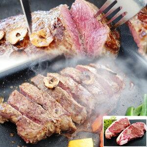 オージービーフ 1 パウンド サーロイン ステーキ 肉 (2枚)【産直グルメ】 父の日 ギフト 父の日ギフト 父の日プレゼント