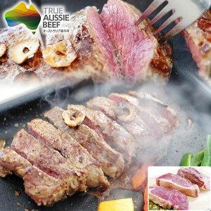 オージービーフ 1 パウンド サーロイン ステーキ 肉 (3枚)【産直グルメ】 父の日 ギフト 父の日ギフト 父の日プレゼント
