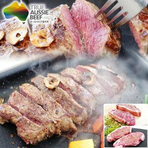 オージービーフ 1 パウンド サーロイン ステーキ 肉 (4枚)【産直グルメ】 父の日 ギフト 父の日ギフト 父の日プレゼント