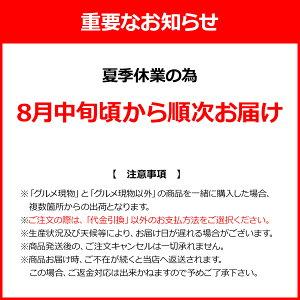 「銀座千疋屋」銀座マンゴータルト【グルメ現物】