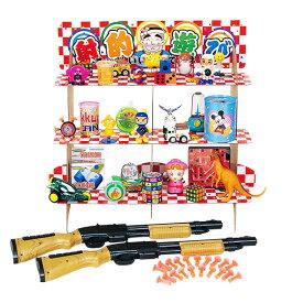 縁日射的あそびセット(景品100個入)子供が喜ぶイベント用品、縁日用品、地域のお祭り景品として手軽にご使用いただけます!!