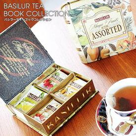 スリランカバシラーティーブックコレクション 紅茶ティーバッグ32入