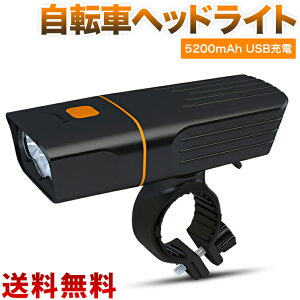 USB充電式 5200mAh大容量 自転車ヘッドライト 1300ルーメン高輝度 IPX6防水防振 ロードバイク ライト 3モード点灯懐中電灯 テールライト付き 夜のサイクリング、ウォーキング、キャンプ、釣りに