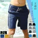 男性水着 メンズ 水着 サーフパンツ 海パン インナー付 大きいサイズ メンズサーフパンツ 海水パンツ メンズ水着 送料…