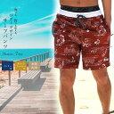 水着 メンズ 海パン ストレッチ おしゃれ 派手 海水パンツ インナー (裏地) 付き サーフパンツ 普段着 街履き 大きい…