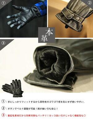 メンズレザー手袋ブラック☆ゴートスキングローブ3羊ステッチ・ベルト付き