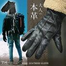 メンズレザー手袋ブラック☆リアルレザーグローブサイドボタン付き