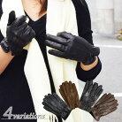 レディースレザー手袋