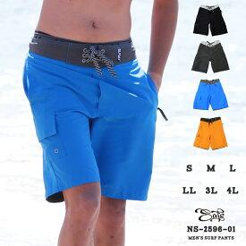 0e95eb8d13e メンズ 水着 サーフパンツ 海パン 無地 水陸両用 海水パンツ ボードショーツ サーフショーツ パンツ