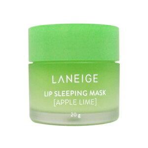 ■最大2000円OFFクーポン配布中■ ラネージュ リップスリーピングマスク アップルライム 20g [ リップ スリーピングマスク リップケア LANEIGE 韓国コスメ Lip Sleeping Mask ]
