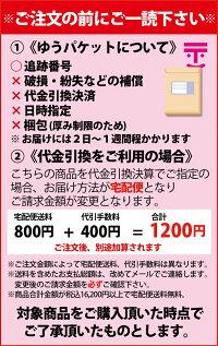 定型外郵便注意事項1