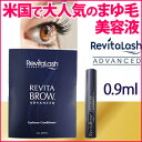 Revitabrow9ml_1