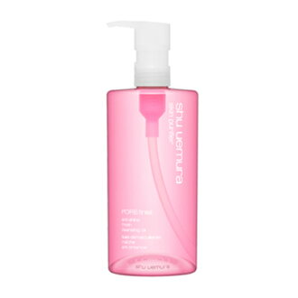 shu uemura fresh shine clear cleansing oil 450 ml Shu uemura