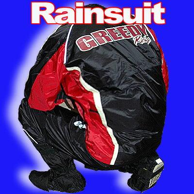 【SKY】GREEDY RAINSUITグリーディー レインスーツGNR-304【あす楽対応】