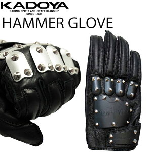 KADOYA カドヤ ハンマーグローブ(A) HAMMER GLOVE アルミ合金プロテクターバトルグローブ 送料込み あす楽対応