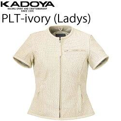 【KADOYA】レディース半袖レザージャケットアイボリーカドヤ女性用PLTパンチングレザーTシャツ脊椎パッド装備(着脱式)【RCP】