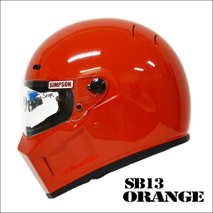 【SIMPSON】シンプソンヘルメット 特別カラー SB13 カラー/ORANGE 61SG規格 送料無料【あす楽対応】
