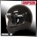 【特典有】SIMPSON M30 カーボン シンプソン ヘルメット M30 CARBON SG規格日本国内仕様 送料無料 フルフェイス 【あす楽対応】