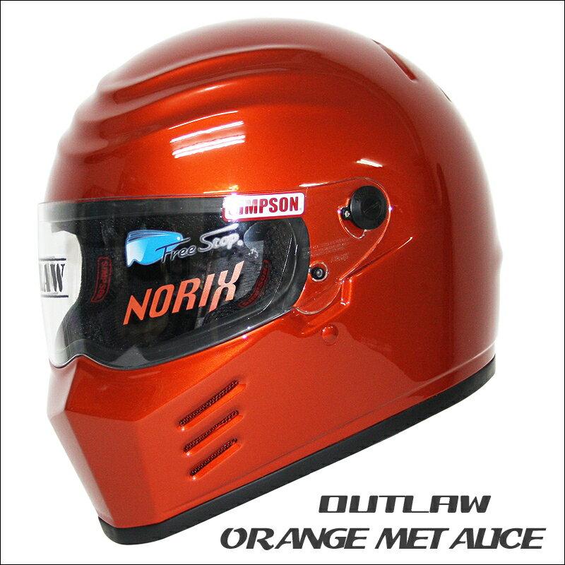 【SIMPSON】シンプソンヘルメット 特別カラー アウトロー 58cm OR MTL ICESG規格 送料無料【あす楽対応】
