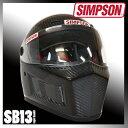 【特典有! 送料無料】SIMPSON ヘルメット SB13 CARBON シンプソン スーパーバンディット13 カーボンSG規格 国内仕様【あす楽対応】