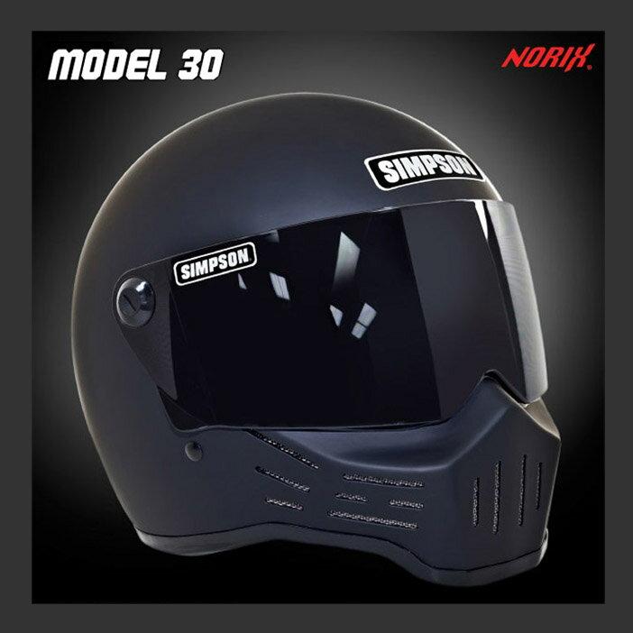【送料無料】【SIMPSON】シンプソンヘルメット M30 マットブラック モデル30 Model30 復刻版 国内仕様 SG規格 フルフェイス オートバイ用【あす楽対応】