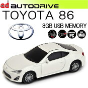 【autodrive】オートドライブ8GBUSBフラッシュメモリトヨタ86TOYOTA