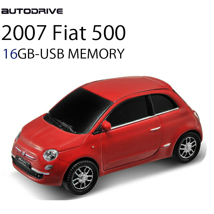 AUTODRIVE オートドライブ16GB 2007FIAT500 RED USBメモリー 外付けストレージ フィアット あす楽対応