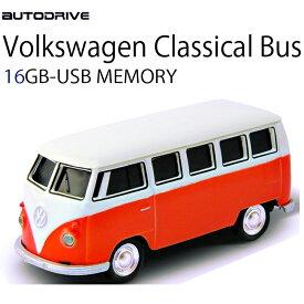 AUTODRIVE オートドライブ16GB VOLKSWAGEN クラシカルバス ORANGE USBメモリー 外付けストレージ ワーゲンバス あす楽対応