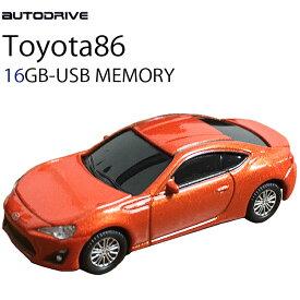 AUTODRIVE オートドライブ16GB TOYOTA86 ORANGE USBメモリー 外付けストレージ トヨタ86 あす楽対応