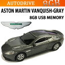 【送料無料】AUTODRIVE オートドライブ8GB アストンマーチン ヴァンキッシュ グレー USBメモリー【あす楽対応】