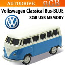 【送料無料】AUTODRIVE オートドライブ8GB フォルクスワーゲン クラシカルバス ブルー USBメモリー【あす楽対応】