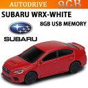 【送料無料】AUTODRIVE オートドライブ8GB SUBARU WRX レッド USBメモリー【あす楽対応】