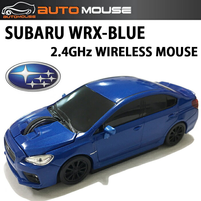 AUTOMOUSE オートマウス SUBARU WRX ブルー スバルWRX型ワイヤレスマウス 2.4GHz【あす楽対応】