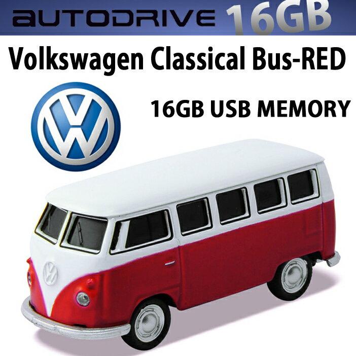AUTODRIVE オートドライブ16GB VOLKSWAGEN クラシカルバス RED USBメモリー 外付けストレージ ワーゲンバス【あす楽対応】