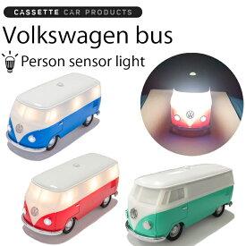 カセットカープロダクツ フォルクスワーゲンバス モーションセンサーライト LEDライト ワーゲンバス型人感ライト 送料込み あす楽対応