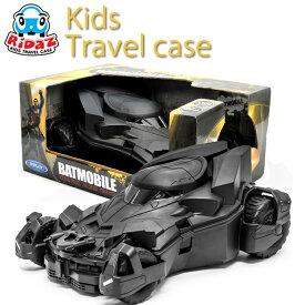 Ridaz ライダース バットマン 新型バットモービル キャリーケース おもちゃ箱 バットマンVSスーパーマン あす楽対応