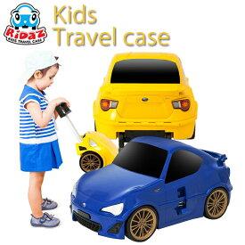 Ridaz ライダース スバルBRZ キッズ用キャリーケース 3才以上対象 収納ケース おもちゃ箱 あす楽対応