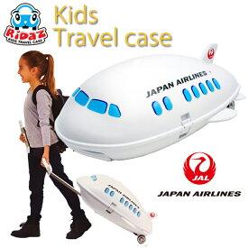 Ridaz ライダース エアプレーンJALモデル 飛行機型キッズ用キャリーケース 3才以上対象 おもちゃ箱 あす楽対応