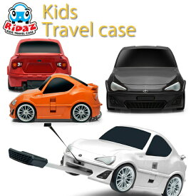 Ridaz ライダース TOYOTA86 トヨタ86 キッズ用キャリーケース 3才以上対象 収納ケース おもちゃ箱 あす楽対応