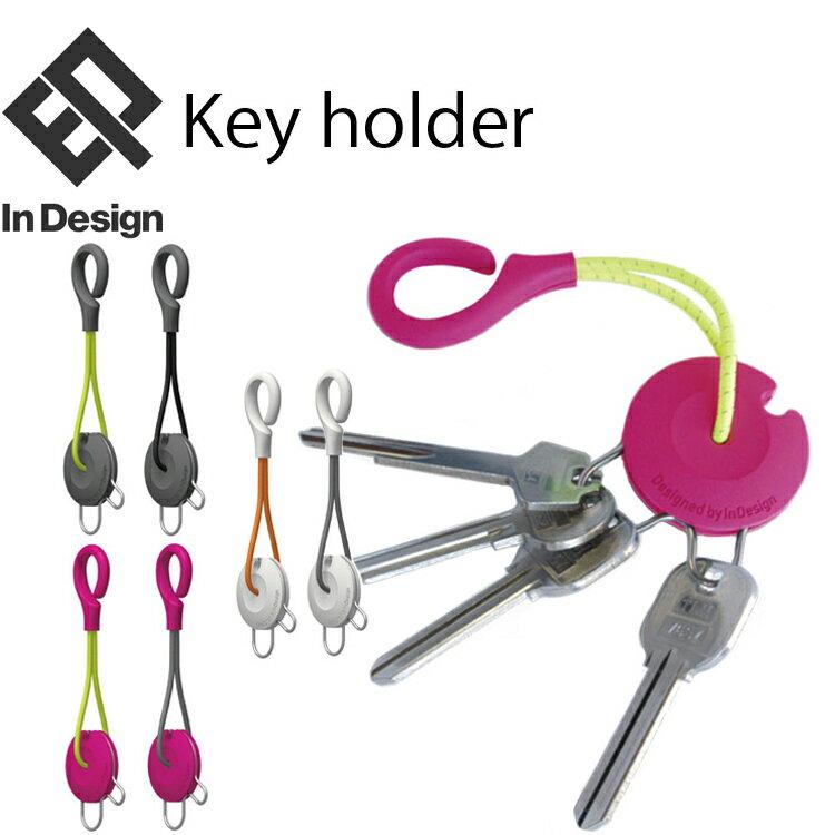 ゆうパケット対応3個迄 InDesign インデザイン キーホルダー KeyHolder キーリング 印デザイン ファッション小物 あす楽対応