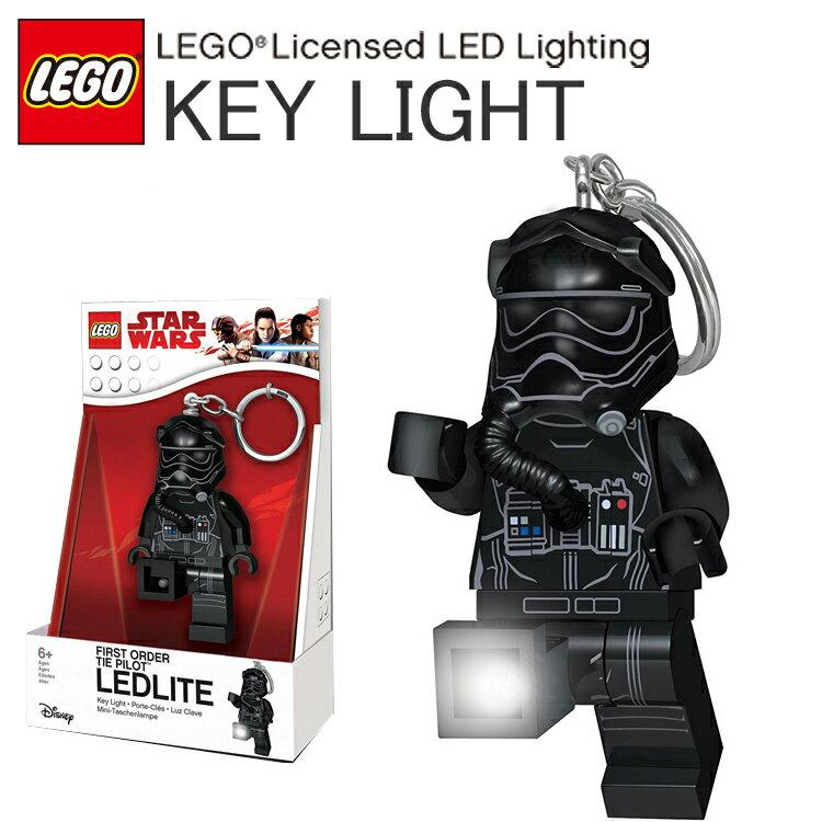 LEGO レゴ スターウォーズ タイパイロット STARWARS LEDキーライト 37423 あす楽対応