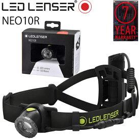 最大7年保証 LEDLENSER レッドレンザー NEO10R 充電式LEDヘッドランプ トレッキング 登山 あす楽対応