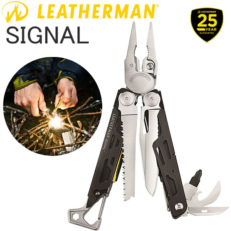 25年保証 LEATHERMAN レザーマン SIGNAL シグナル 19機能マルチツール 正規輸入代理店品 条件付き送料無料 あす楽対応