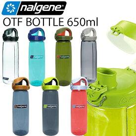NALGENE ナルゲン OTFボトル 650ml(満水710ml) ワンタッチオープン耐熱・耐冷ボトル 常温水筒【あす楽対応】