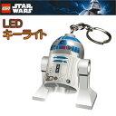 【HOBBY】【LEGO】レゴ STAR WARS スターウォーズ R2-D2 キーチェーンLEDライト キーホルダー【あす楽対応】
