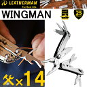 【送料無料】25年保証 LEATHERMAN レザーマン WINGMAN ウイングマン 14機能マルチツール 正規輸入代理店品【あす楽対応】