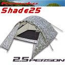 【送料無料】【kemeko】ツーリングテント SHADE25 キャンプツーリング ソロキャンプ 2.5人用 ダブルウォールテント【あす楽対応】
