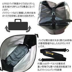 ケメコドライエックスライト40L防水バッグダッフルバッグツーリングバッグボストンバッグ