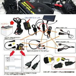 防水パワーケーブルシステムバイク用USB電源スイッチ式バッテリー直結型