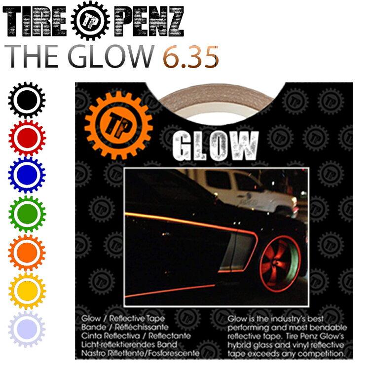 ゆうパケット対応1個迄 タイヤペンズ THE GLOW グロウ 6.35mm×9M リフレクトラインテープ 塗装保護接着剤 リムステッカー ホイールテープ TIREPENZ あす楽対応